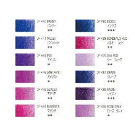 【メール便OK】ホルベイン アーチスト色鉛筆 単色(ばら売り)バイオレット系色 OP440、OP441、OP443、OP446、OP448、OP449、OP460、OP469、OP476、OP481、OP486、OP495