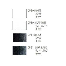 【メール便OK】ホルベイン アーチスト色鉛筆 単色(ばら売り)ブラック・ホワイト系色 OP550、OP501、OP510、OP511、