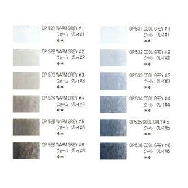 【メール便OK】ホルベイン アーチスト色鉛筆 単色(ばら売り)グレー系色 OP521、OP522、OP523、OP524、OP525、OP526、OP531、OP532、OP533、OP534、OP535、OP536