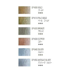【メール便OK】ホルベイン アーチスト色鉛筆 単色(ばら売り)メタリック系色 OP600、OP610、OP620、OP630、OP640、OP650