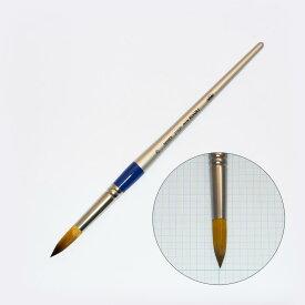 【お取り寄せ品】ホルベイン 水彩筆リセーブル 3100R 20号