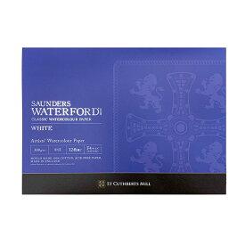 ウォーターフォード水彩紙 ホワイト中目 ブロックF4