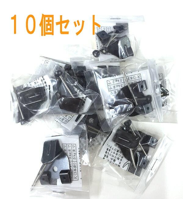 【メール便(ネコポス)OK】お得な10個セット 額装フック 鉄製Xフック 10個セット2本針(安全荷重3Kg)