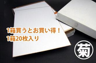 买一盒和便宜货! 色的菊花,大小 F4 20 / pkg