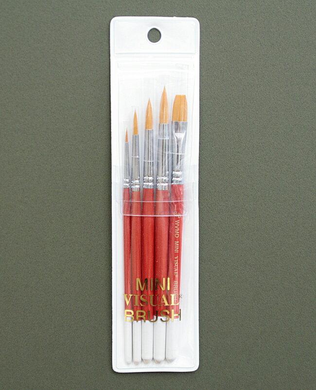 ヴァンゴッホ水彩短軸筆ミニビジュアル筆 5本セット