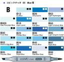 メール便(ネコポス)OK!COPIC コピックチャオ単色 B000〜B99