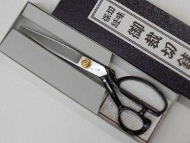 裁ちはさみ 長十郎 26センチ 日本製 裁ちばさみ 裁ち鋏 ラシャ切はさみ ラシャ切はさみ ラシャ切鋏