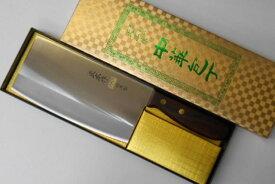 正広 中華包丁 17cm 薄口 約220グラム MVSステンレス鋼 Masahiro Chinese Kitchen Knife 220g TS-101