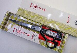 裁ちはさみ 庄三郎 24センチ ステンレス鋼 東京打刃物 裁ちばさみ 裁ち鋏 ラシャ切はさみ ラシャ切ばさみ ラシャ切鋏