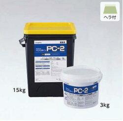 水性接着剤PC-2(15kg缶)bb-576アクリル樹脂系エマルション形