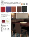 シンコール椅子生地 ファニシングレザー2015-2017 油屋L-1404,L-1405,L-1406, L-1407,L-1408, 幅は137cmで固定