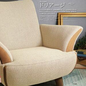 T-7536.T-7537シンコール椅子生地 ファニッシングテキスタイル2019-2021ドリアージ幅は135cmで固定 【価格は長さ10cm単価です】