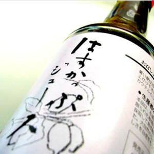 北海道のみに自生する奇跡の果実 濃縮ハスカップジュース5本 【i】【楽ギフ_のし】