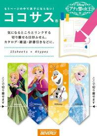 【ネコポス送料無料】 アナと雪の女王 ココサス アナと雪の女王 CS-036