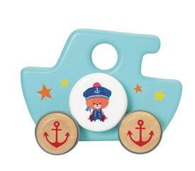 木のおもちゃ がんばれルルロロ ハンドカー(おふね) LL4 対象年齢1.5歳から 決算