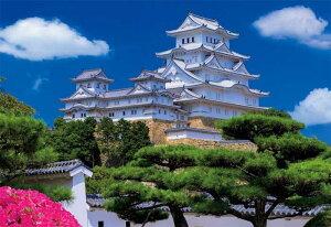 ジグソーパズル 300ピース 世界遺産 姫路城 33-098