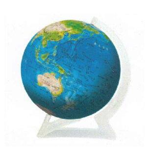 3D球体パズル 240ピース KAGAYA 天体パズル ブルーアース-地球儀- 2024-121