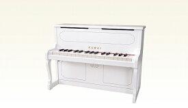 アップライトピアノ ホワイト 1152 日本製 国産