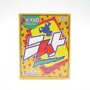 【定形外郵便送料無料】 カードゲーム Amigo ニムト