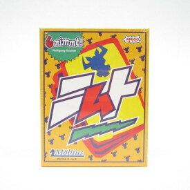 【ゆうパケット送料無料】 カードゲーム Amigo ニムト