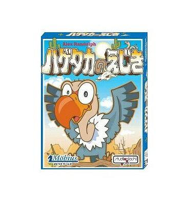 【定形外郵便送料無料】 カードゲーム ハゲタカのえじき 日本語版