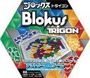 ブロックス トライゴン (Blokus Trigon) テリトリー戦略ゲーム ボードゲーム テーブルゲーム パーティー