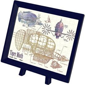 ジグソーパズル 150ピース まめパズル 天空の城ラピュタ タイガーモス 7.6x10.2cm MA-06