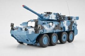 電動R/C 40MHz バトルヴィークルジュニア 8輪装甲車 ブルー迷彩 (赤外線バトルシステム付)
