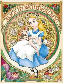 ジグソーパズル 300ピース プチ2ライト 不思議の国のアリス レヴリー -アリス- 16.5×21.5cm 42-53 【Disneyzone】
