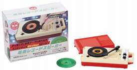 ザ 昭和シリーズ 昭和 レコードスピーカー なつかし玩具