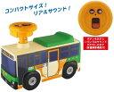 10月発売予定 足こぎ乗用玩具 乗用都営バス【収納ボックス付き】