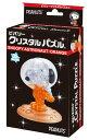 クリスタルパズル PEANUTS (ピーナッツ)スヌーピー アストロノーツ・オレンジ 50241