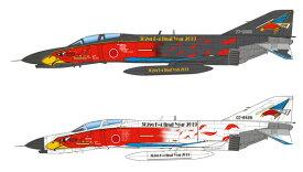 11月発売予定 1/144 航空自衛隊 F-4EJ改 第302飛行隊 ラストファントム 2019 ブラックファントム+ホワイトファントム 2種セット