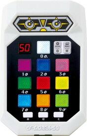 ゲームロボット50 Vol.2 脳トレゲーム