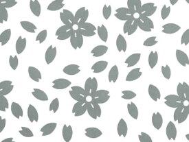 【2020年2月発売予定】 【ネコポス送料無料】 プラモデル 1/32 ザ・デコトラパーツ No.09 アオシマサクラ2020