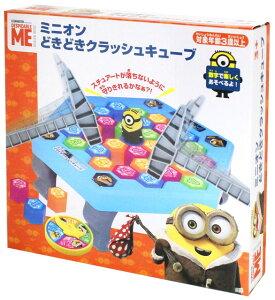 ミニオン どきどきクラッシュキューブ アクション テーブルゲーム パーティー