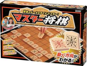 ゲーム マスター将棋 BOG-002