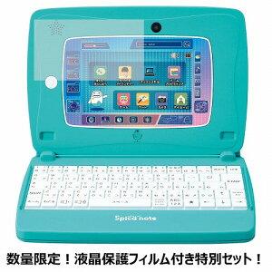 タカラトミー スキルアップ タブレットパソコン スピ...