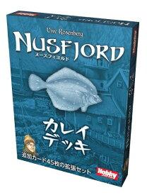 11月上旬発売予定 ヌースフィヨルド カレイデッキ 日本語版 ボードゲーム