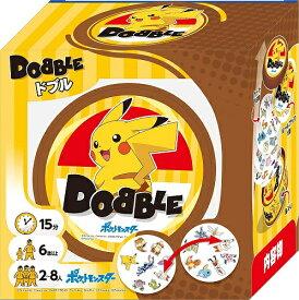 10月下旬再入荷予定 同じマークを見つけよう!! ポケットモンスター ドブル DOBBLE カードゲーム