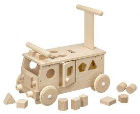 木のおもちゃ moccoの森 森のパズルバス W-029 対象年齢1.5歳から
