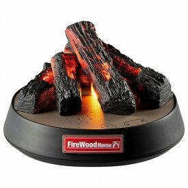 7月29日発売予定 FireWood Home ( ファイヤーウッド ホーム)