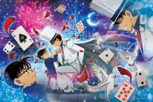 7月10日発売予定 ジグソーパズル 1000ピース(光るパズル)名探偵コナン 月下の好敵手 50x75cm 12-062s
