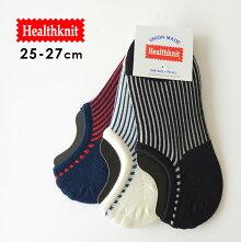 ヘルスニット靴下HealthKnitアソートストライプソックス3PSETショートソックス3Pスニーカーソックス25-27cmメンズレディース男女兼用アウトドアキャンプカジュアルブランドソックス3足セット