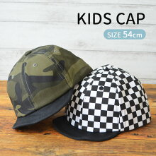 キャップキッズ帽子KidsMixtureCap54cmカモ柄ブロックチェック男の子女の子子供用コットン通園保育園通園帽通学キャップ公園ピクニック子供インプルーブオールシーズン