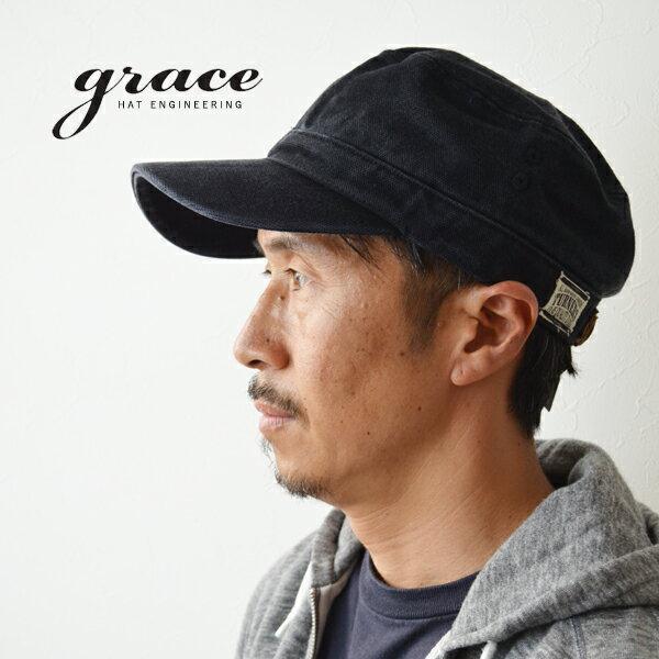 grace hats グレースハット MINER CAP マイナーキャップ ワークキャップ メンズ レディース オールシーズン キャップ 大きいサイズ 帽子 キャンバス生地 運動会 キャンプ アウトドア 釣り 行楽 無地 シンプル 父の日