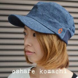 clef クレ ワークキャップ XLサイズ あります TPN RIB WORK CAP メンズ オールシーズン リブ 帽子 キャップ ブランド シンプル アウトドア スウェット アウトドア 釣り 行楽 ウォーキング カジュアル 男女兼用 メンズ帽子