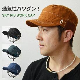 clef クレ ワークキャップ キャップ メンズ 帽子 ブランド Rob Classic SKY RIB WORK CAP キャップ オールシーズン シンプル 帽子 ブランド 運動会 行楽ソフト キャンプ アウトドア 登山 アクティブ タウンユース