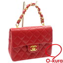 7513dbb863183e Chanel chain handbag matelasse Lady's red red lambskin CHANEL here mark  leather deep-discount exemption from taxation A2172237