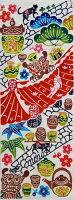 【琉球紅型守紅】注染の手ぬぐい「やちむん祭り(紅型風)」